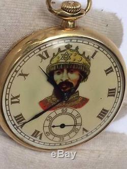 Antique Omega 14k Gold Pocket Watch Haile Selassie Ethiopian Market