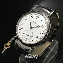 Patek Philippe of antique watches limited pocket watch Calatrava japan 7691