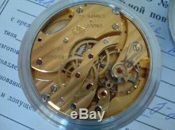 Russian marine chronometer Deck watch POLET #00039 in box